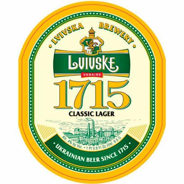 livivske-1715
